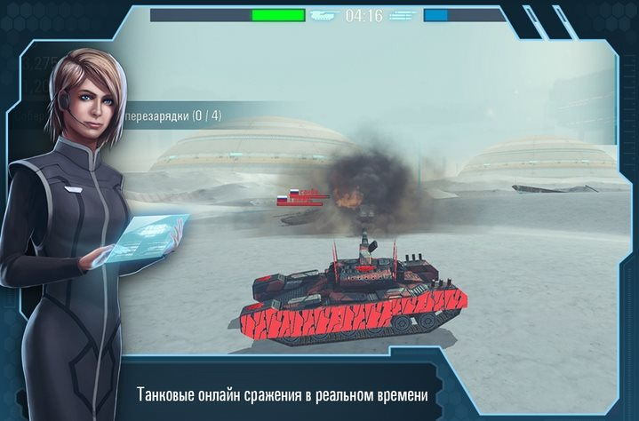 Future Tanks: Танки Онлайн 1.45 [Ru]