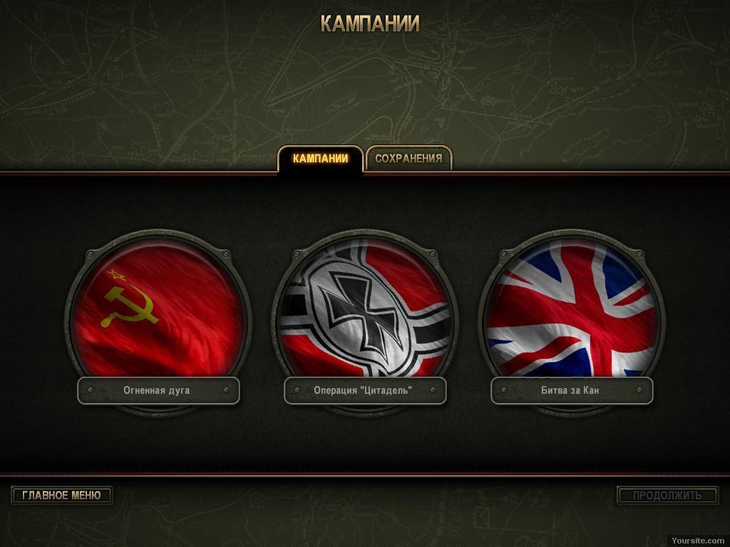 ��������� �����: ������� ���� / Theatre of War 2: Kursk 1943 | PC | Steam-Rip