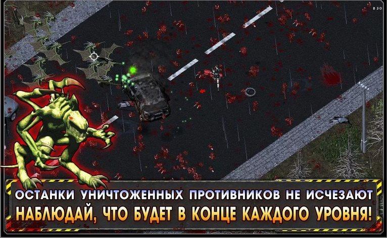 Alien Shooter-Потерянный город 1.1.0 [Ru]