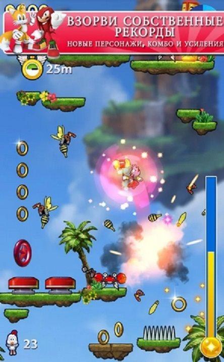 Sonic Jump Fever 1.5.3 - Джампер от SEGA [Ru]