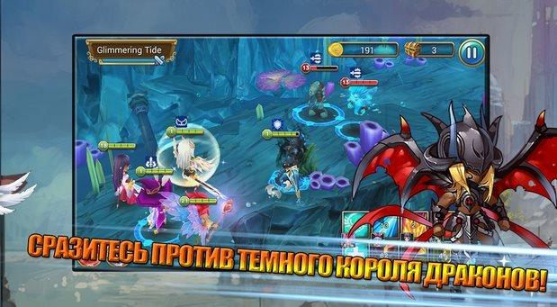 Mighty Warriors Русский сервер 1.2.2 [Ru]