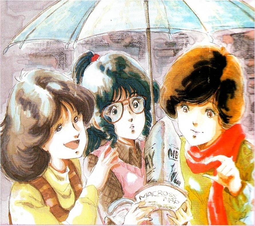macross-my-fair-minmay-diary-seiko-akino.jpg