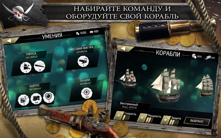 Assassin's Creed Pirates 2.3.0 [Ru]