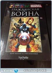Marvel Официальная коллекция комиксов №39 - Гражданская война