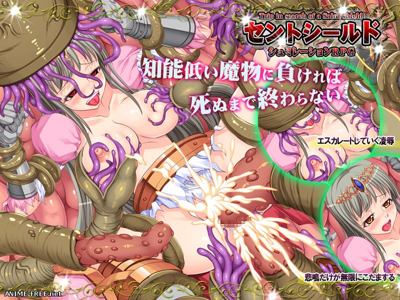 St. shield -Raku no mura-shin- [2015] [Cen] [SLG, jRPG] [JAP] H-Game