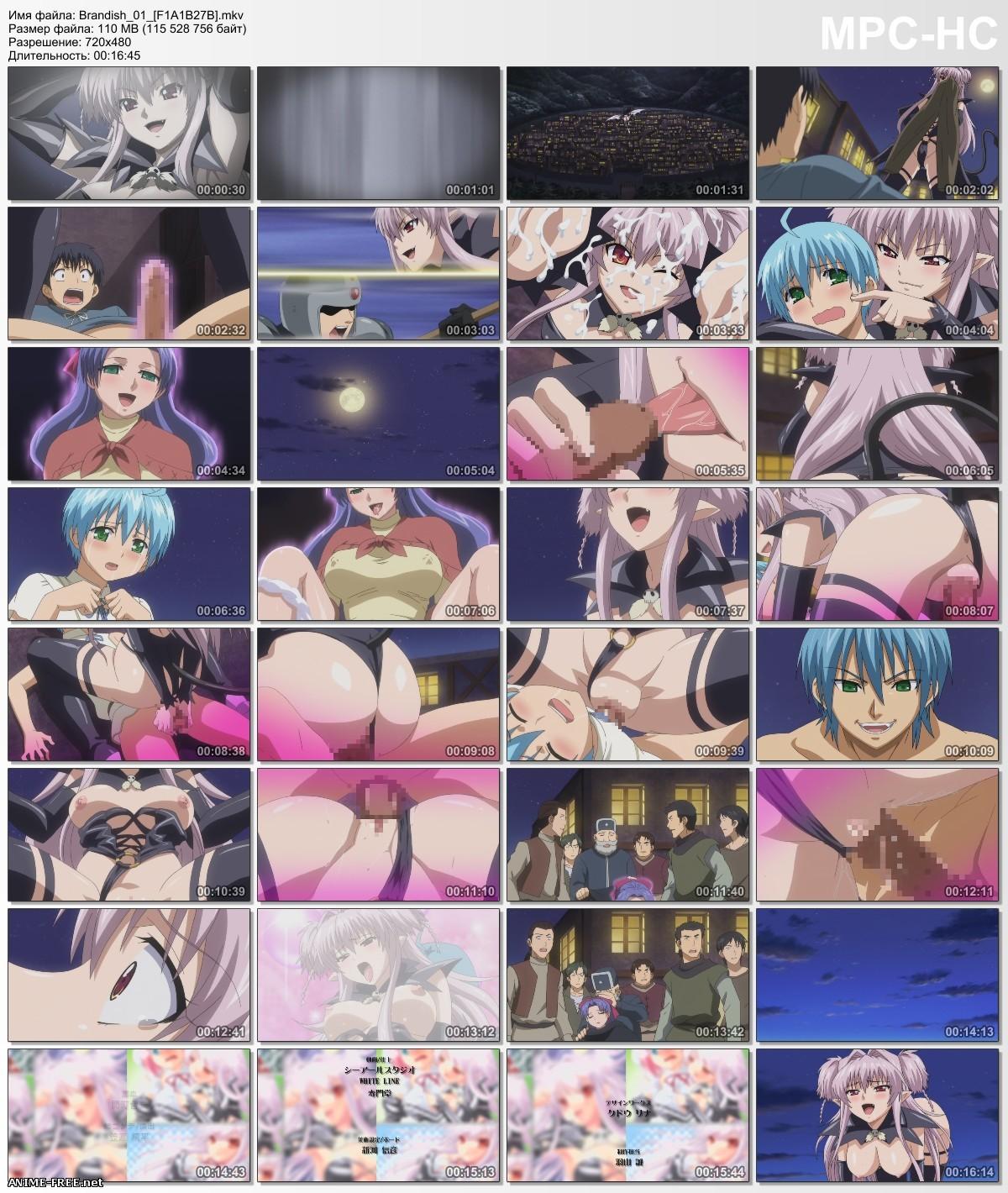 Brandish / Весёлый суккуб [2 из 2] [JAP,ENG,RUS,GER] Anime Hentai