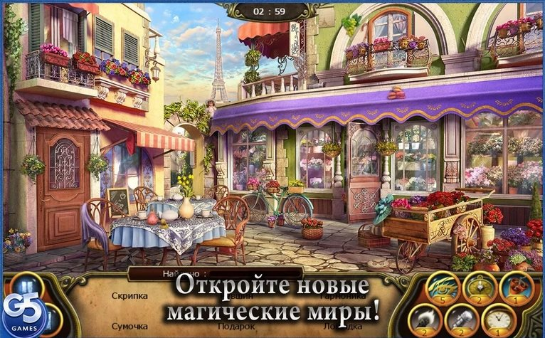 The Secret Society 1.13 [Ru]