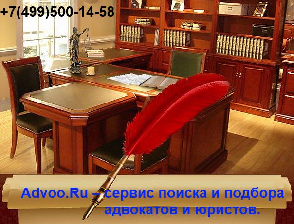 Жилищные вопросы на сайте Advoo.Ru