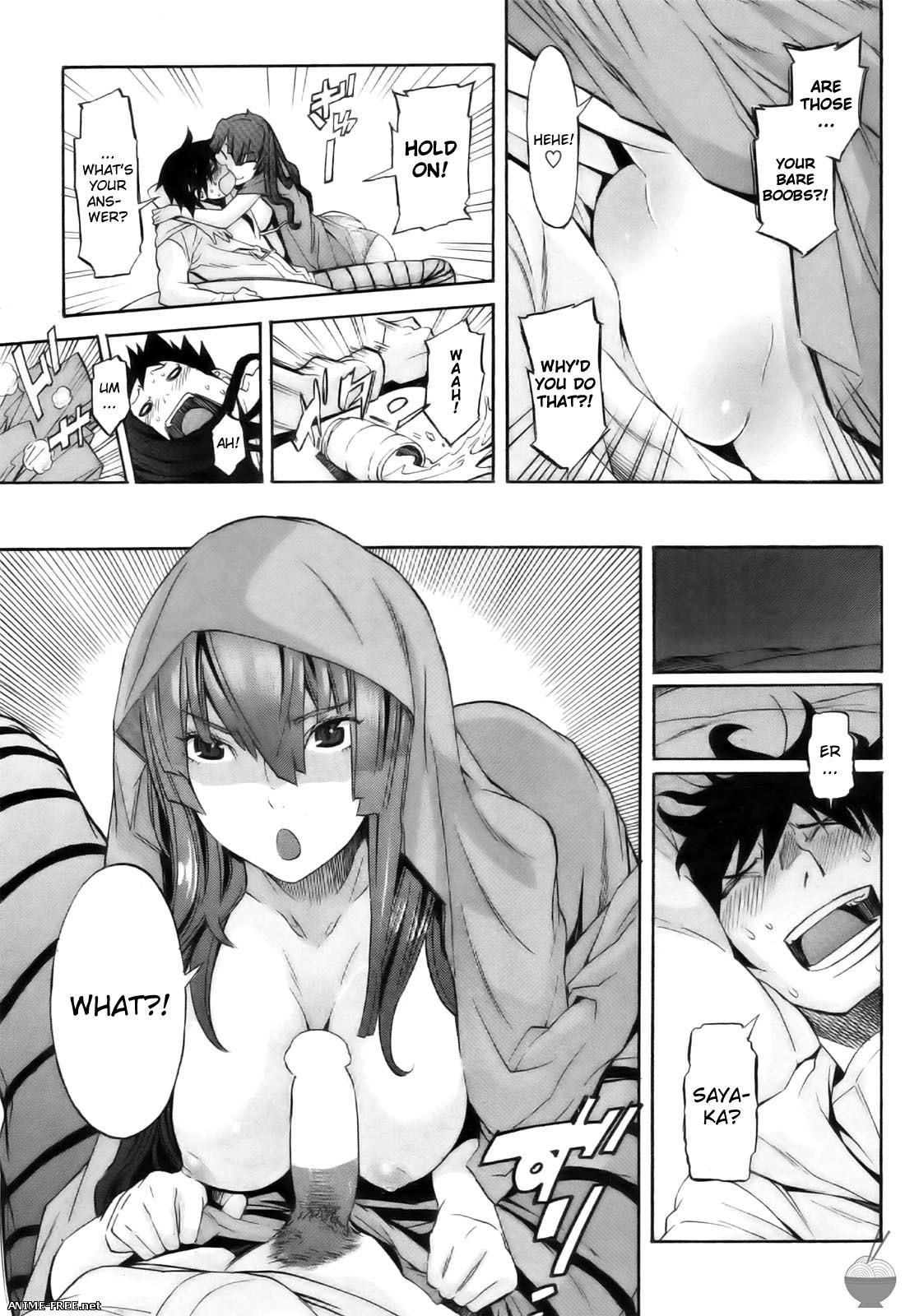 D.P — Poko to Issho и другие работы [Ptcen] [RUS,ENG,JAP] Manga Hentai