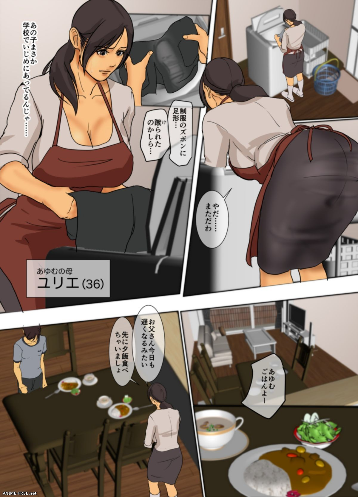 [Yojouhan Shobou] — Ikenie no Haha / Sacrificial Mother [Cen] [JAP,ENG] Manga Hentai