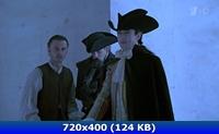 Планкетт и Маклейн / Plunkett and MaCleane (1999) HDTVRip | MVO