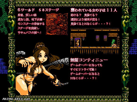 Castlevania succubus [2015] [Сen] [Action, DOT/Pixel] [JAP] H-Game