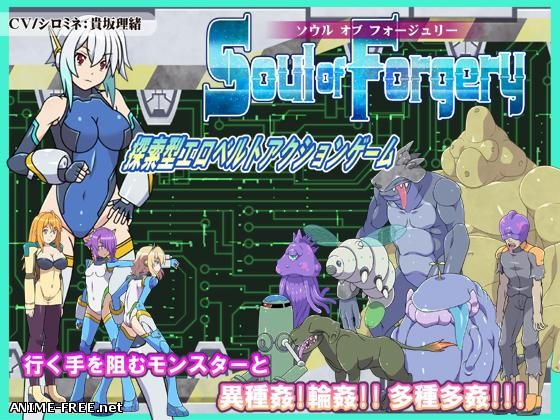 Soul of Forgery [2015] [Сen] [Action, Sci-Fi] [JAP] H-Game