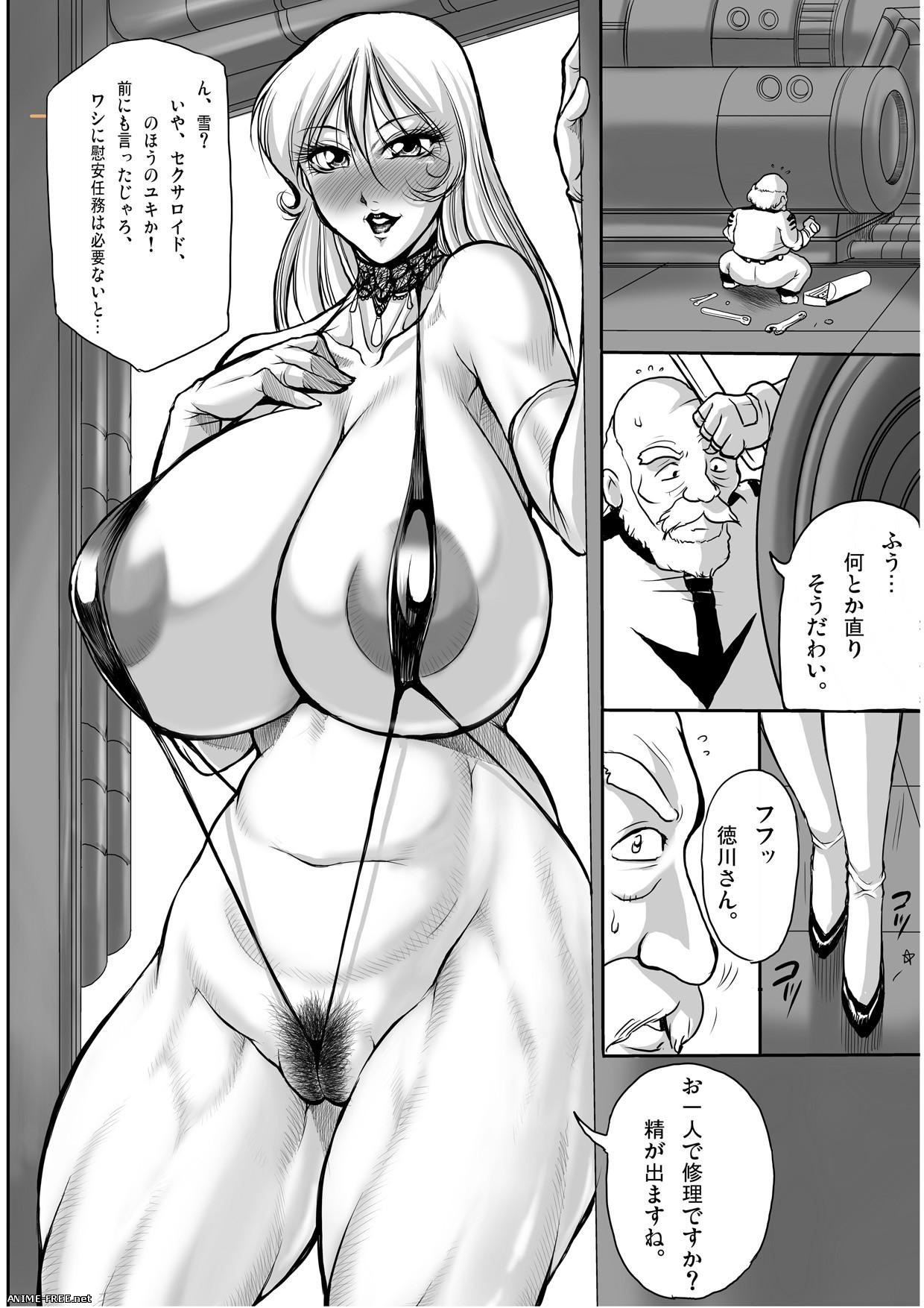 Akane Syuhei — Коллекция хентай манги [2006-2015] [Сen] [RUS,ENG,JAP] Manga Hentai