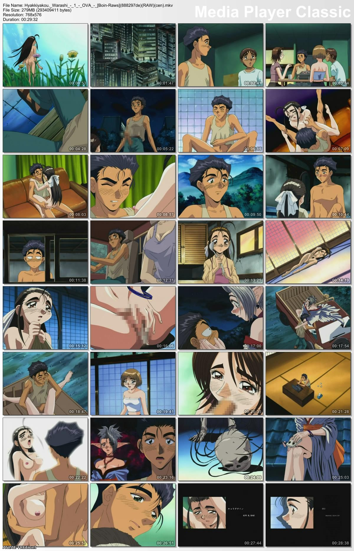 Hyakkiyakou: Warashi / Хяккияко: Вараши [Ep.1] [RUS,JAP,KOR] Anime Hentai