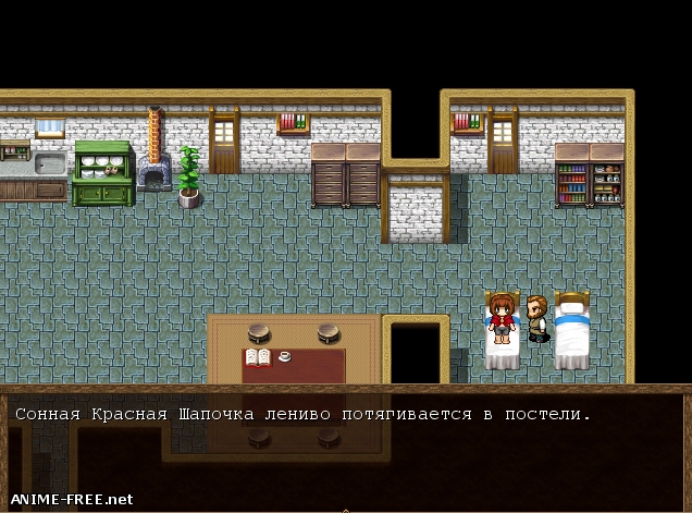 Nigete !! aka zukinchan ~ tsukama ruto okasa reru oi kakekko ~ / Шустрая Красная Шапочка! [2012] [Cen] [jRPG] [RUS,JAP] H-Game