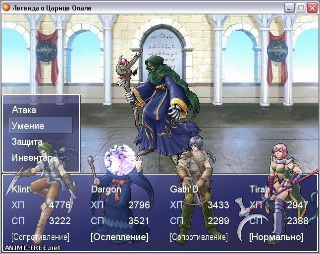 Legend Of Queen Opala / Легенда о Царице Опале [Золотое Издание] [2010] [Uncen] [RPG, Adventure] [RUS,ENG] H-Game
