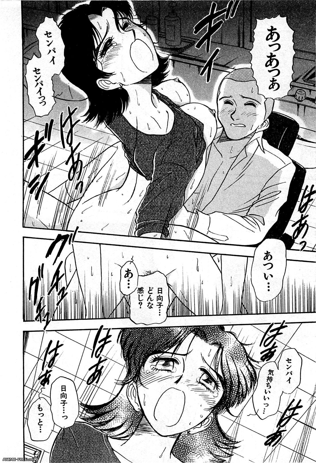 Yamamoto Johanne / ANARCOMIX / Genda Shou — Сборник хентай манги [Cen] [JAP,ENG] Manga Hentai