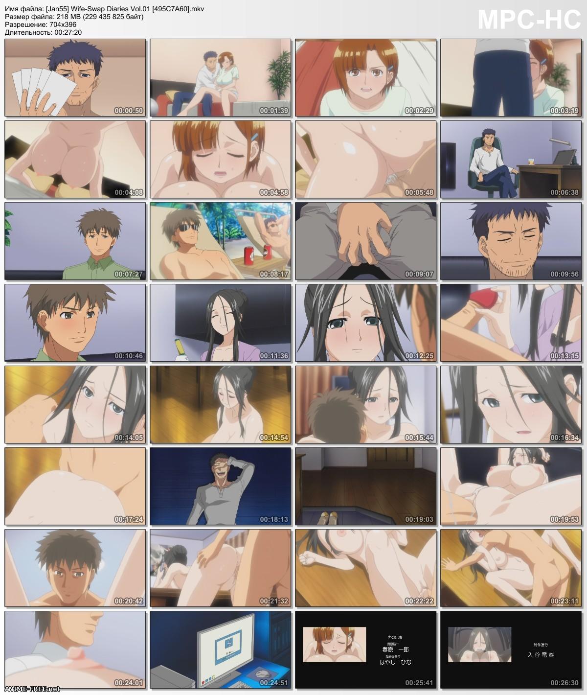 Хентай аниме без цензуры холмы 13 фотография