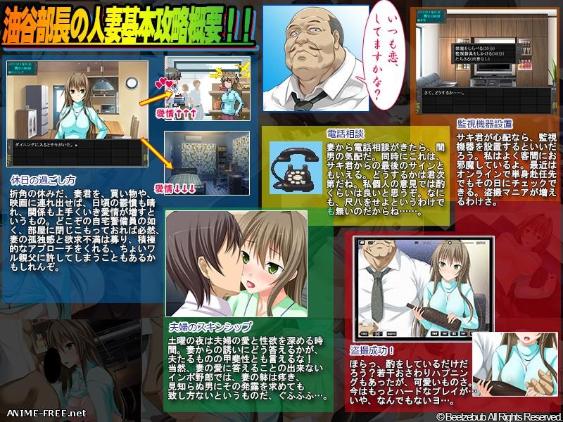 Hirugao Observation [2015] [Cen] [SLG, ADV] [JAP] H-Game