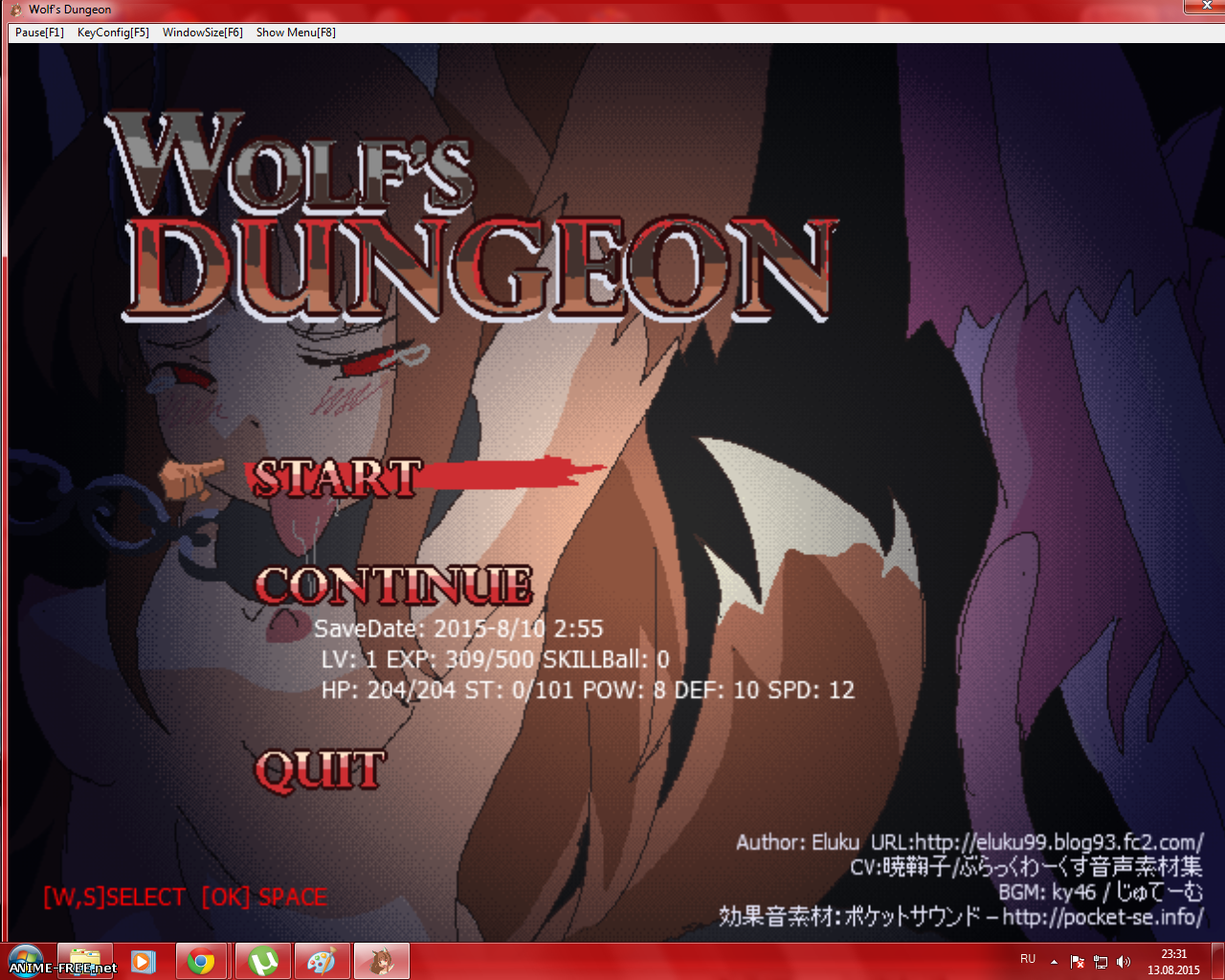 Wolf's Dungeon [2014-2017] [Uncen] [Action, Fighting] [JAP,ENG] H-Game