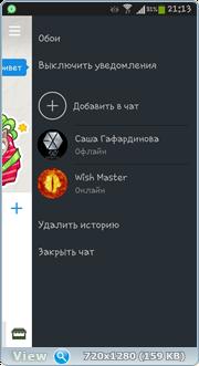 Mobile Mail.Ru Agent 2.2.315 - 6.11.4540 (2016) Rus/Multi