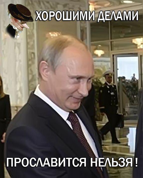 НАТО постоянно провоцирует Россию и стремится втянуть в конфронтацию, - Путин - Цензор.НЕТ 3447