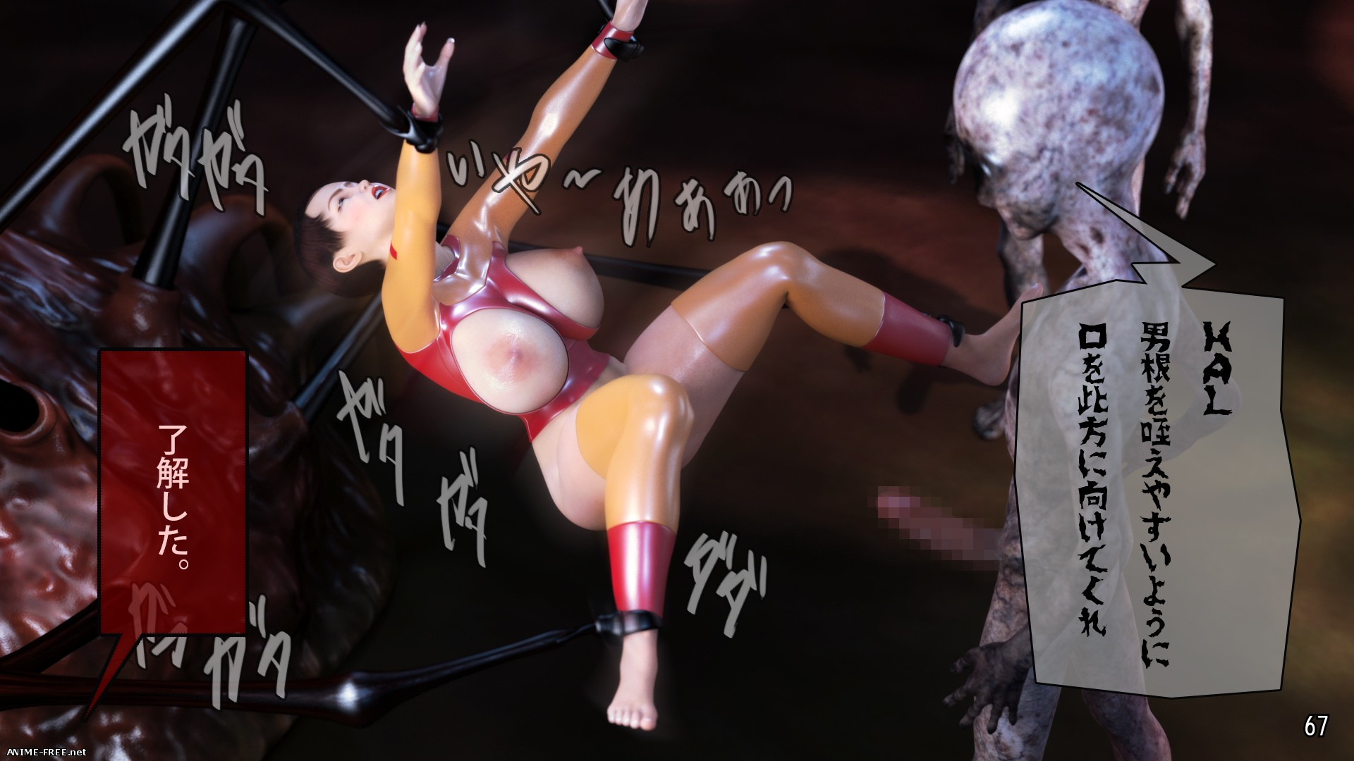 Space Babe Yukino Got Cuckolded By An Alien Three Days Before Her Wedding. [3DCG] [Cen] [JPG] Hentai ART