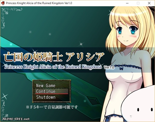 Lost Kingdom Of Princess Knight Alicia [2015] [Cen] [jRPG] [JAP,ENG] H-Game