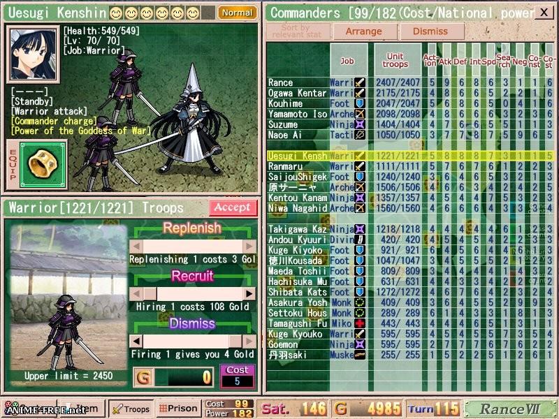 Sengoku Rance (Rance7) / Гражданские Войны 7 [2006] [Cen] [VN, tRPG] [JAP] H-Game