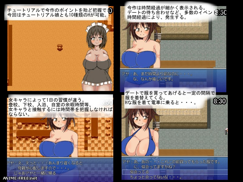 Kyonyu on'natachi to detoshitari, yome nishitari, seidorei nishitari suru RPG [2015] [Cen] [jRPG] [JAP] H-Game
