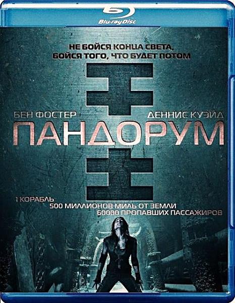 Пандорум / Pandorum (2009) (BDRip 1080p) 60 fps