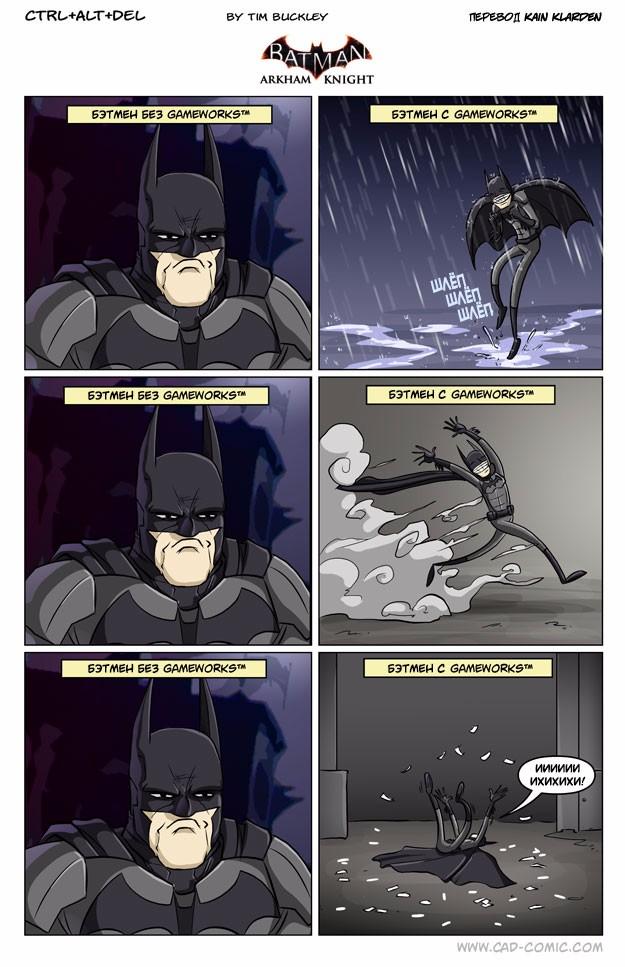 Такой разный бэтмен