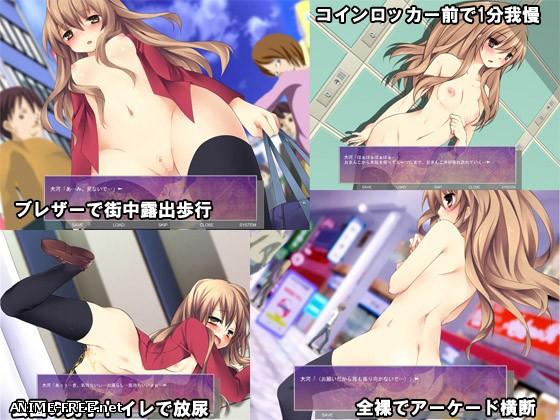 Exposing Tiger Girl 2 / Roshutsu shojo tora 2 [2012] [Cen] [VN] [JAP] H-Game