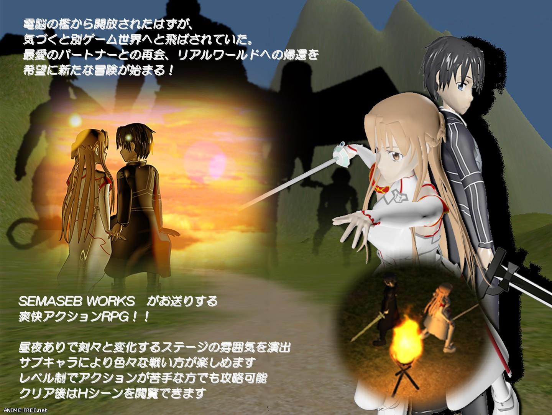 (SAO) Knight's Blade Online [2015] [Cen] [ jRPG, 3D] [JAP] H-Game