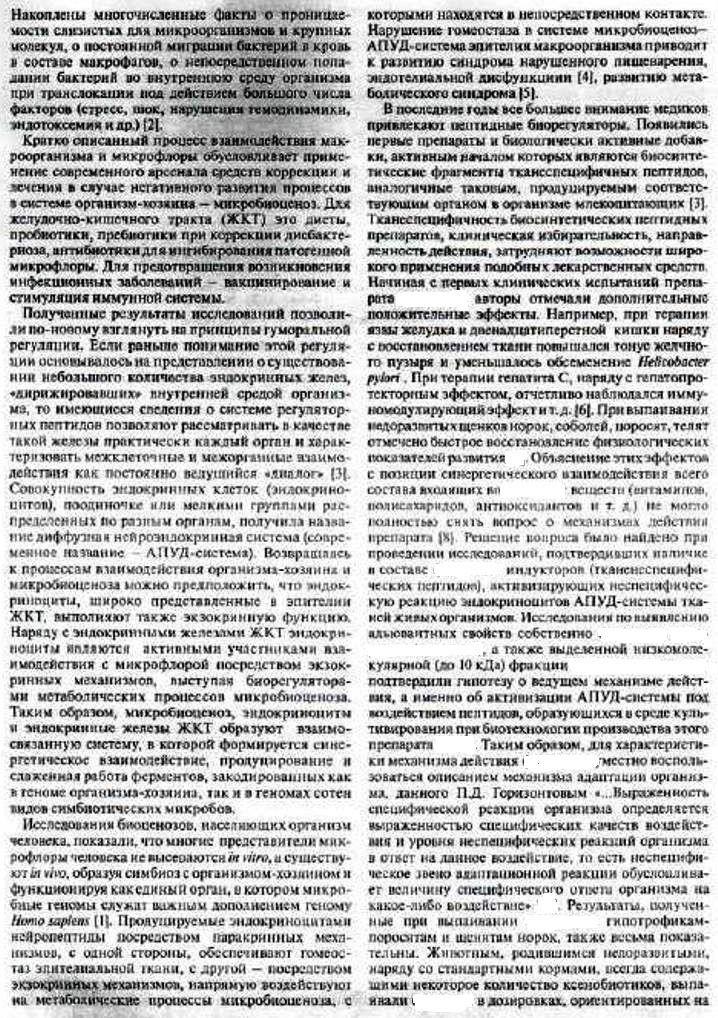 http://i5.imageban.ru/out/2015/10/14/a633ff54878f4e93c879ea16f136eec8.jpg