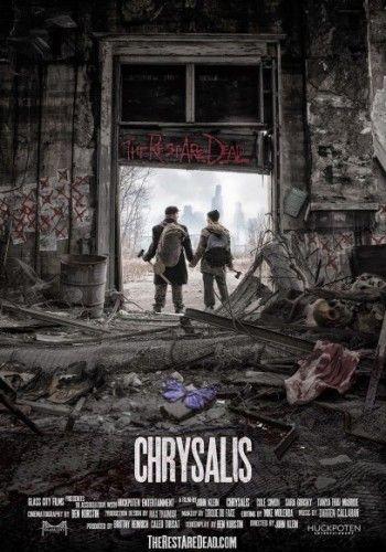 Куколка/Chrysalis