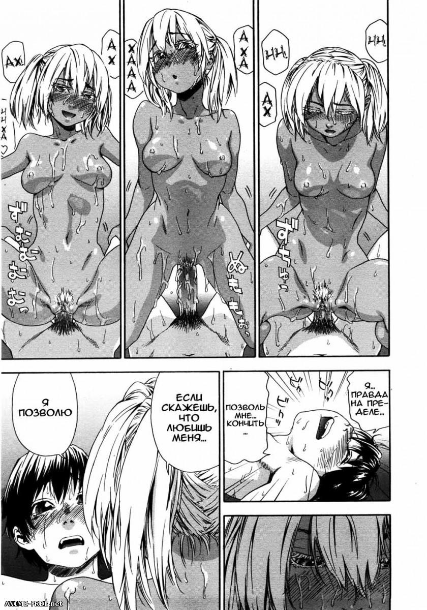 Yamatogawa - Колдовство / Witchcraft [RUS] Manga Hentai