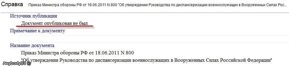 http://i5.imageban.ru/out/2015/10/18/393f34b9e5746f11dffd139b89898680.jpg