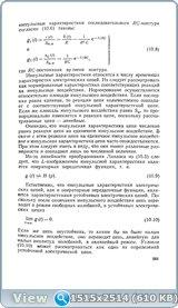 http://i5.imageban.ru/out/2015/10/28/233fd735d7b7cfe92ac947f50ee78379.jpg