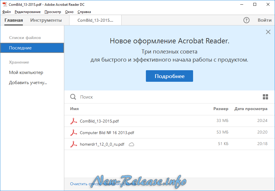 Adobe Acrobat Reader DC 15.017.20053 Final