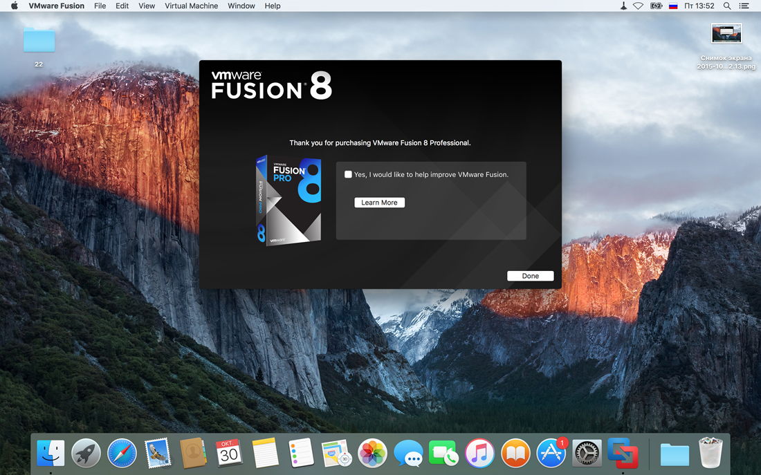 Vmware coupon fusion 5