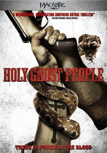 Паства Святого Духа/Holy Ghost People