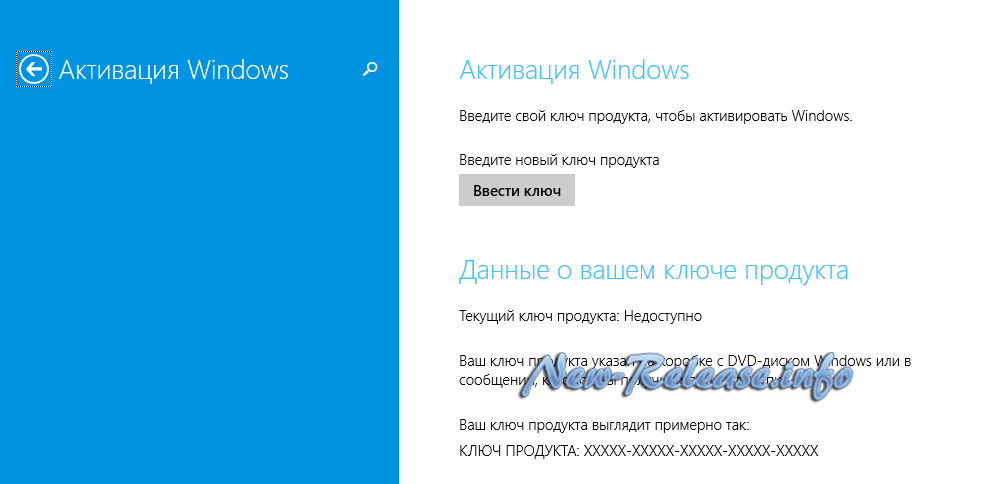 Windows 7 Мак Ключ