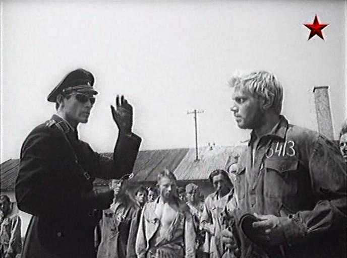 Жаворонок (1964/SATRip)