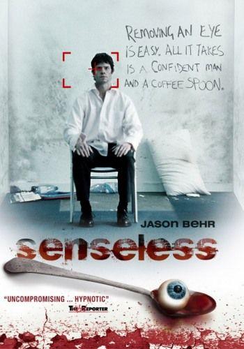 ��� ������/Senseless