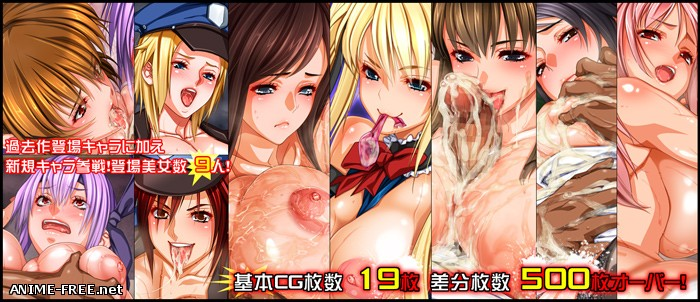 Passion! Nangoku Paradise -Sloppy F*cking With Beautiful Fight Girls- [2015] [Cen] [VN] [JAP] H-Game