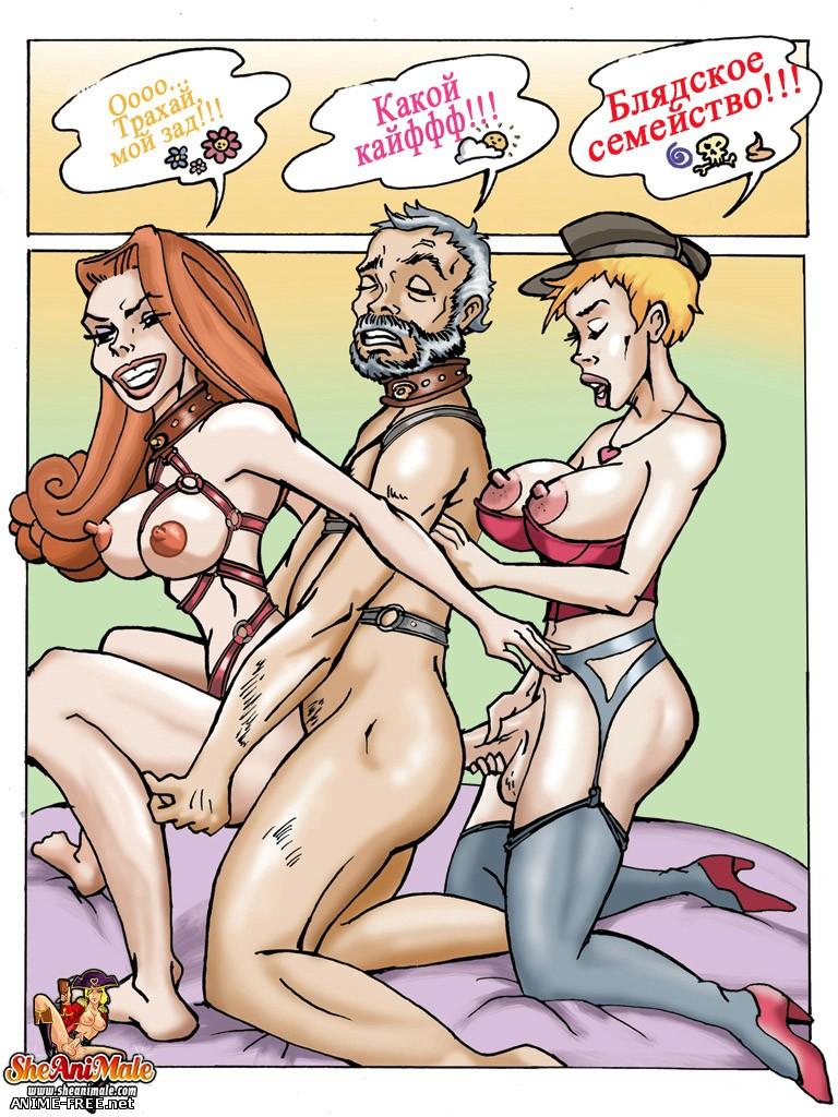 Компиляции комиксов на тему Sexwife & Cuckold. Часть - 3, от Олега Лукина [Uncen] [RUS] Porno Comics