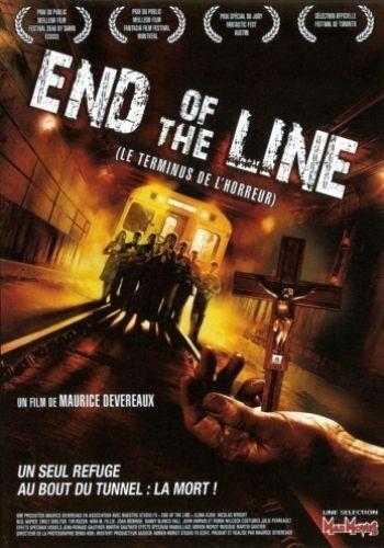 Конец пути/End of the Line