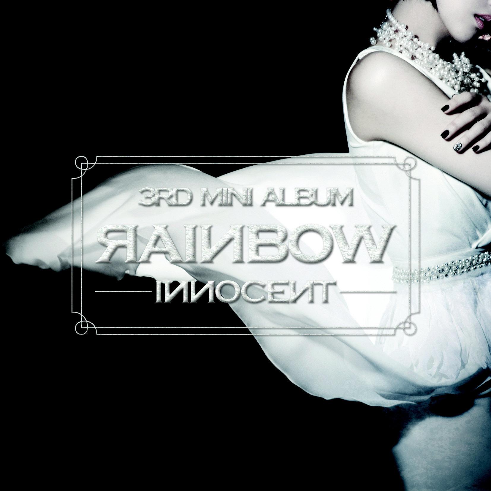 20151118.02 Rainbow - Innocent cover.jpg